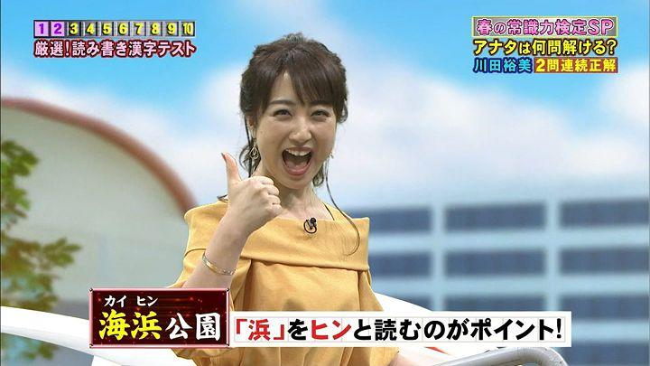 kawata20170508_02.jpg