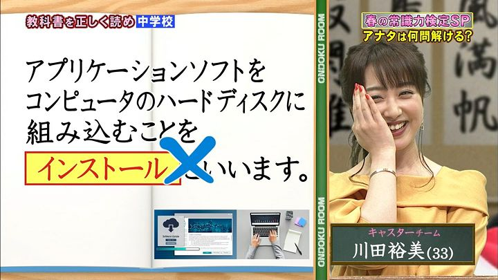 kawata20170508_08.jpg