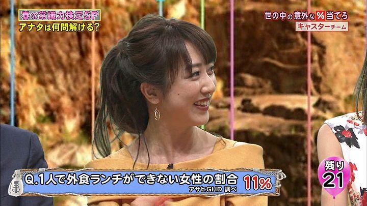 kawata20170508_11.jpg