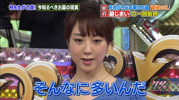 kawata20170518_01.jpg