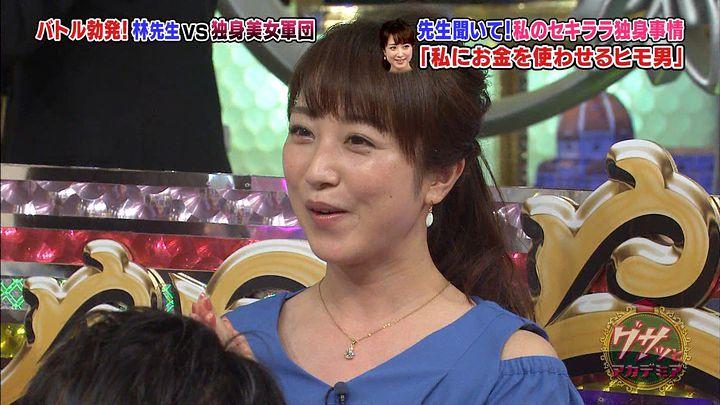 kawata20170518_07.jpg