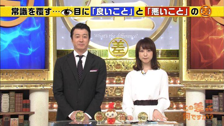 2017年11月07日川田裕美の画像06枚目