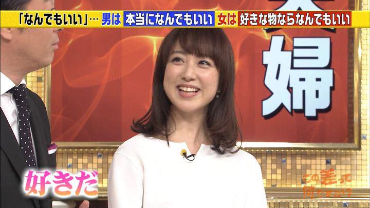 2017年11月07日川田裕美の画像09枚目
