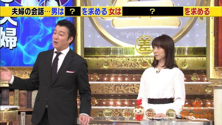 2017年11月07日川田裕美の画像11枚目