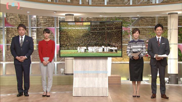 2017年11月04日紀真耶の画像01枚目