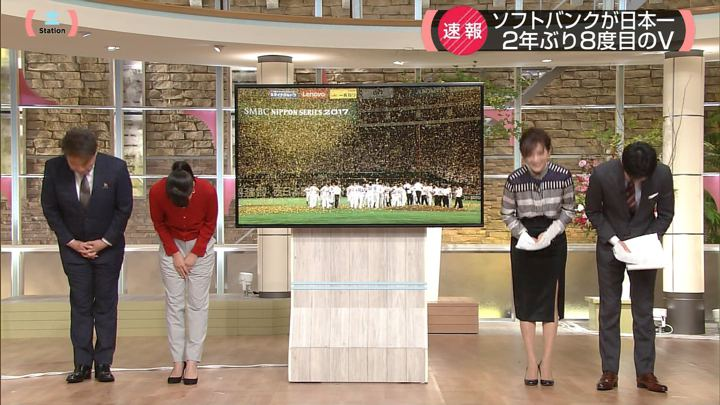 2017年11月04日紀真耶の画像02枚目