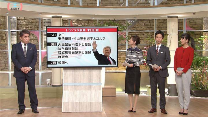 2017年11月04日紀真耶の画像03枚目