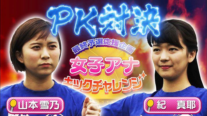 kinomaya20170609_01.jpg