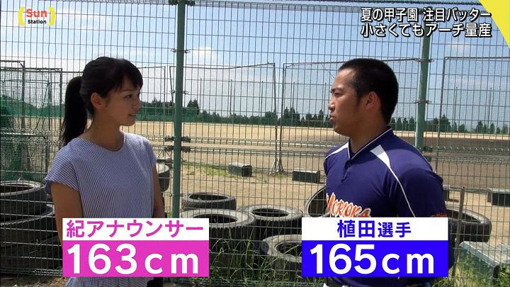 kinomaya20170806_05.jpg