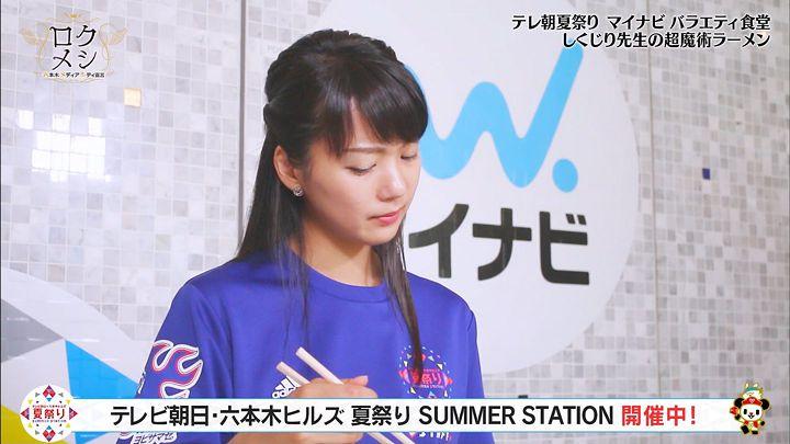 kinomaya20170809_16.jpg