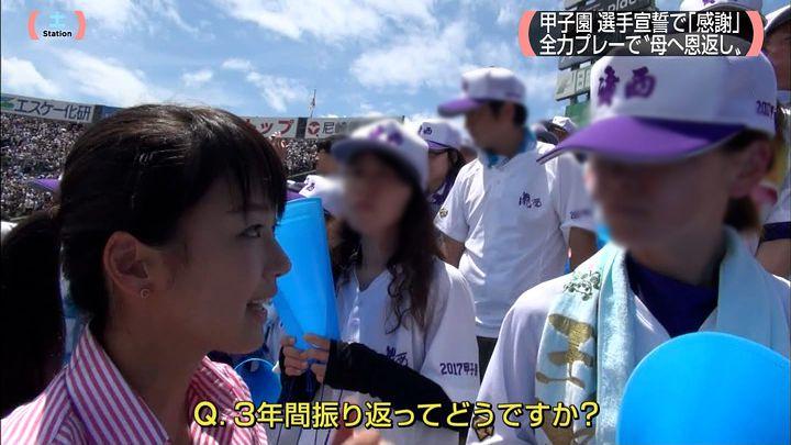 kinomaya20170812_11.jpg
