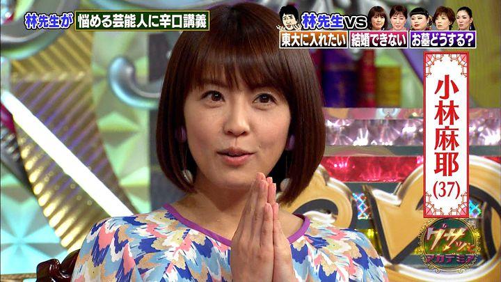 kobayashimaya20170518_01.jpg