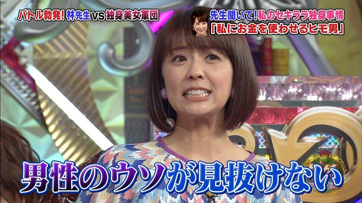 kobayashimaya20170518_06.jpg