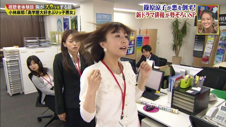 2017年10月09日小林麻耶の画像09枚目