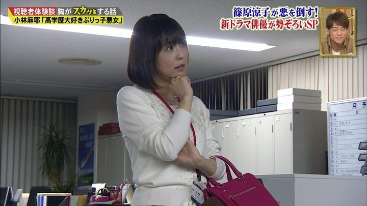 2017年10月09日小林麻耶の画像11枚目