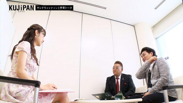 2017年09月29日久慈暁子の画像11枚目
