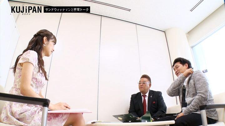 2017年09月29日久慈暁子の画像12枚目