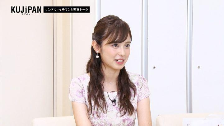 2017年09月29日久慈暁子の画像14枚目