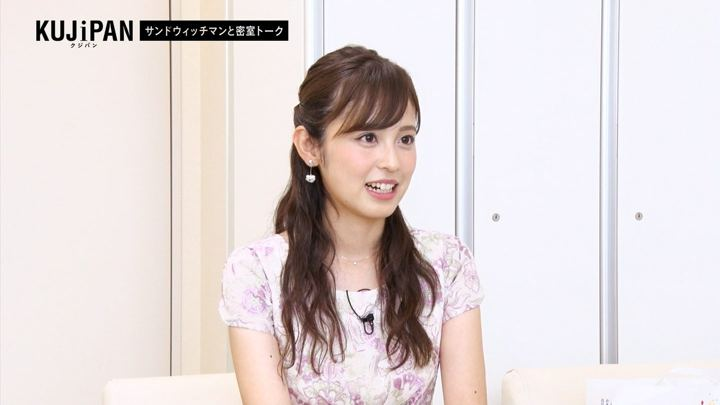2017年09月29日久慈暁子の画像15枚目