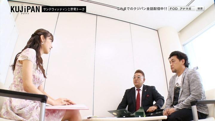 2017年09月29日久慈暁子の画像16枚目