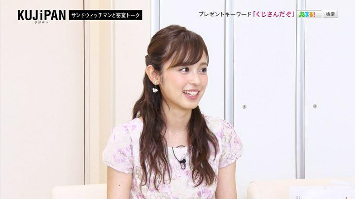 2017年09月29日久慈暁子の画像17枚目