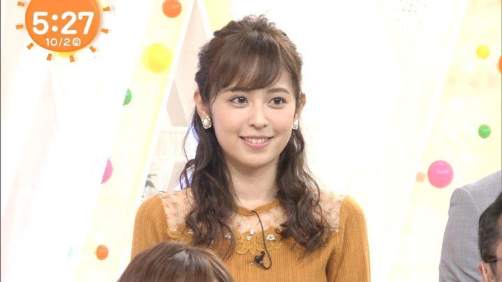 2017年10月02日久慈暁子の画像01枚目