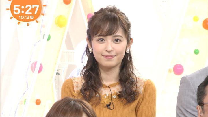 2017年10月02日久慈暁子の画像02枚目