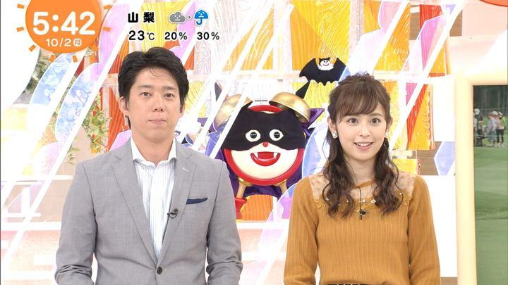 2017年10月02日久慈暁子の画像03枚目