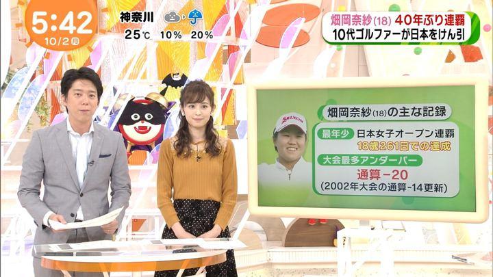 2017年10月02日久慈暁子の画像05枚目