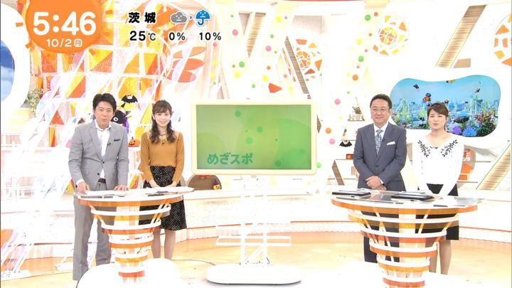 2017年10月02日久慈暁子の画像07枚目