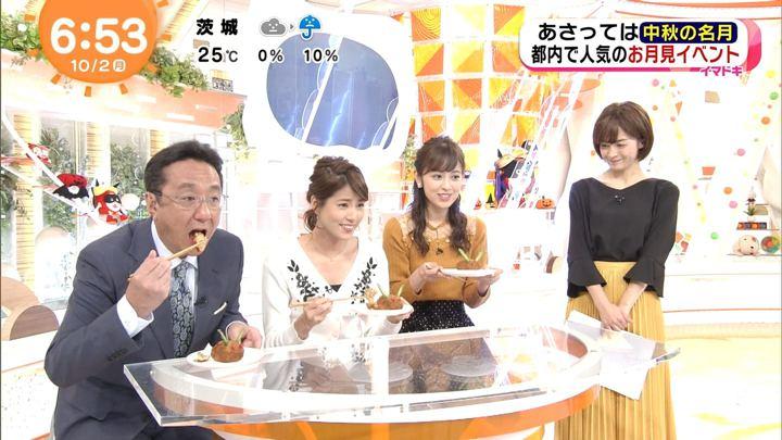 2017年10月02日久慈暁子の画像08枚目
