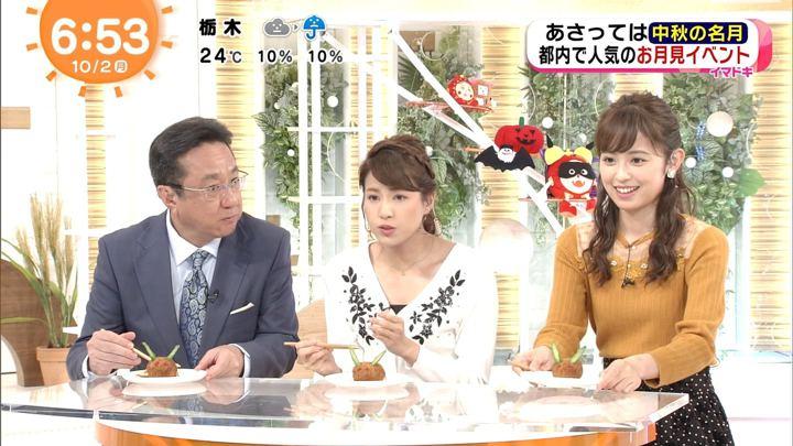 2017年10月02日久慈暁子の画像12枚目