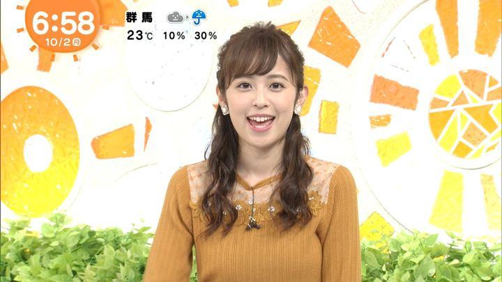 2017年10月02日久慈暁子の画像13枚目
