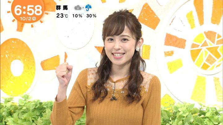 2017年10月02日久慈暁子の画像14枚目