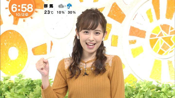 2017年10月02日久慈暁子の画像15枚目