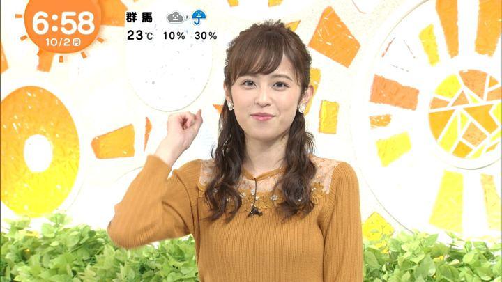 2017年10月02日久慈暁子の画像16枚目