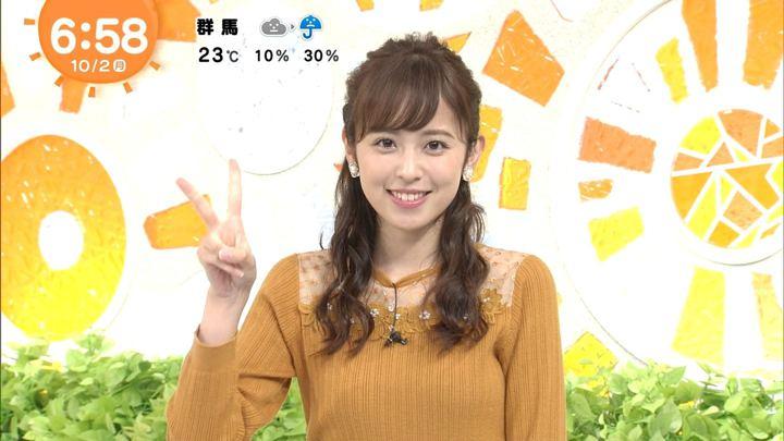 2017年10月02日久慈暁子の画像17枚目