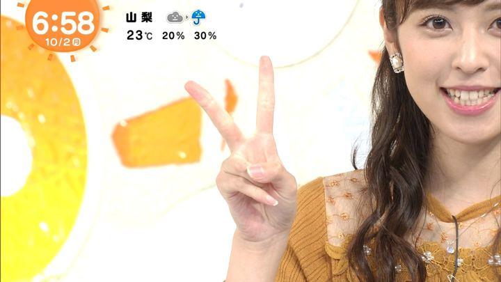 2017年10月02日久慈暁子の画像18枚目