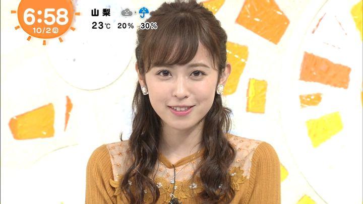 2017年10月02日久慈暁子の画像19枚目
