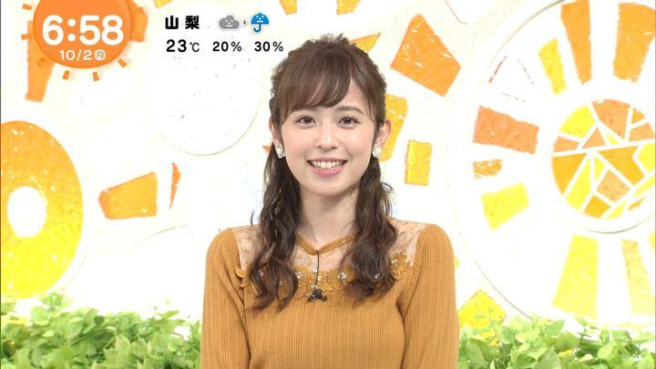 2017年10月02日久慈暁子の画像20枚目