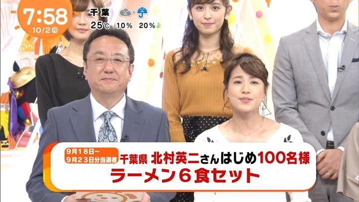 2017年10月02日久慈暁子の画像26枚目
