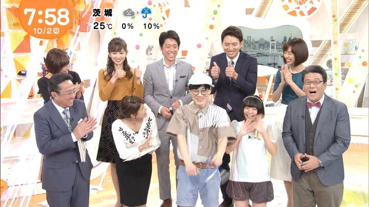 2017年10月02日久慈暁子の画像27枚目