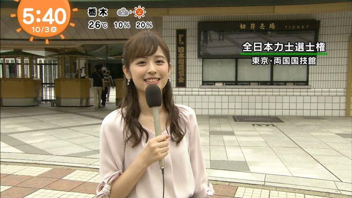 2017年10月03日久慈暁子の画像03枚目