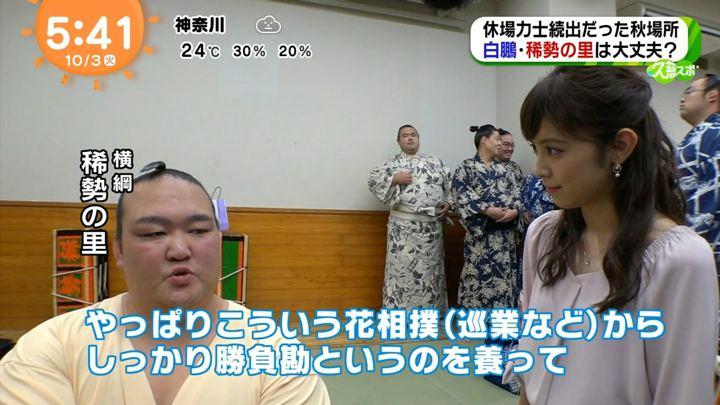 2017年10月03日久慈暁子の画像05枚目