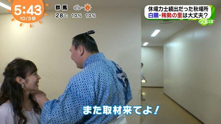 2017年10月03日久慈暁子の画像10枚目