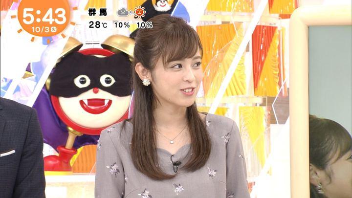 2017年10月03日久慈暁子の画像13枚目