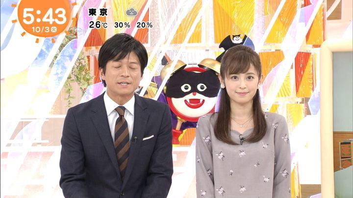 2017年10月03日久慈暁子の画像15枚目