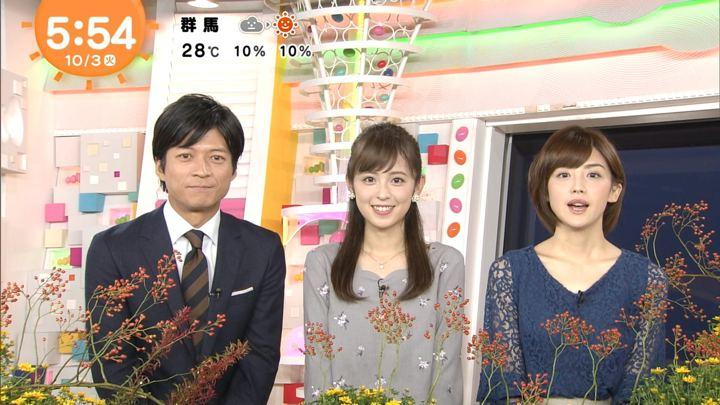 2017年10月03日久慈暁子の画像16枚目