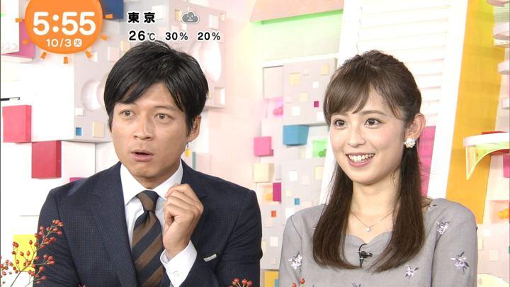 2017年10月03日久慈暁子の画像18枚目