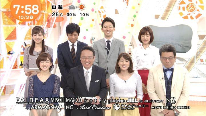 2017年10月03日久慈暁子の画像29枚目